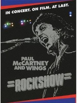 ROCK SHOW/ポール・マッカートニー&ウィングス ロックショウ