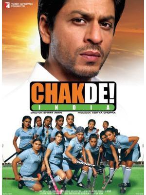 Chak De India!(原題)