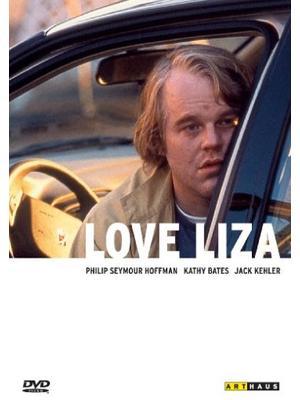 Love Liza(原題)