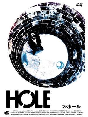 Hole ホール
