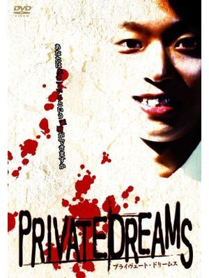 PRIVATE DREAM(S)