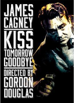 明日に別れの接吻を