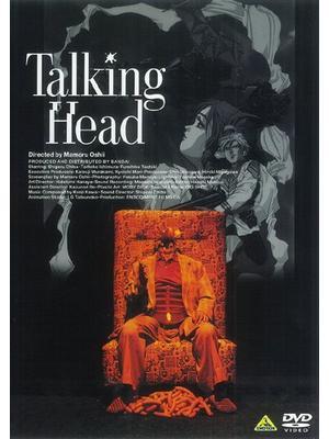 Talking Head トーキング・ヘッド