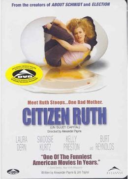 Citizen Ruth(原題)