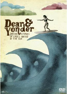 Dear&Yonder ディア・アンド・ヨンダー