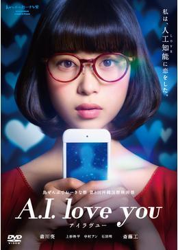 A.i.+love+you %e3%82%b8%e3%83%a3%e3%82%b1%e5%86%99