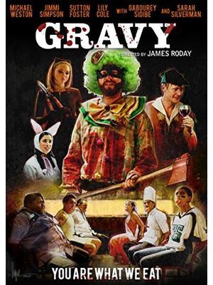 Gravy(原題)