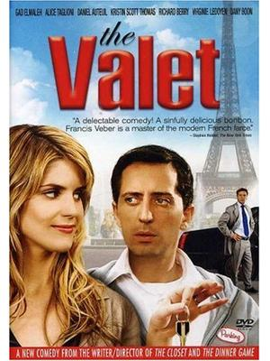 The Valet(英題)