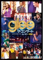 glee/グリー ザ・コンサート 3Dムービー