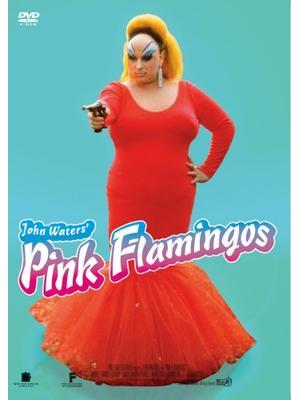 ピンク・フラミンゴ