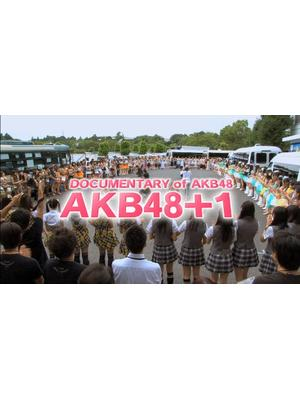 DOCUMENTARY of AKB48 AKB48+1