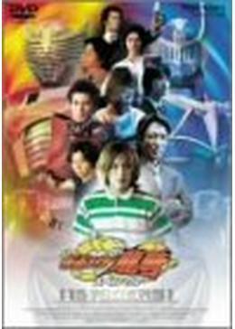 仮面ライダー龍騎スペシャル 13RIDERS