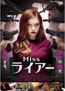 Miss ライアー