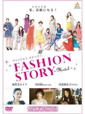 FASHION STORY-Model-