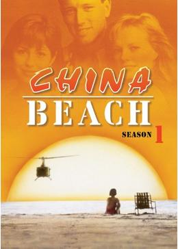 China Beach Season1(原題)