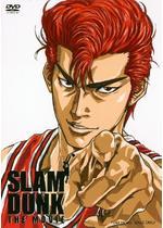 SLAM DUNK 湘北最大の危機!燃えろ桜木花道