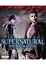 SUPERNATURAL: THE ANIMATION<ファースト・シーズン>