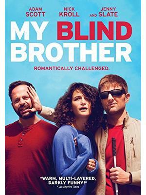 My Blind Brother(原題)