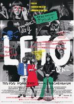 LETO -レト-