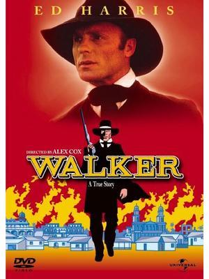 ウォーカー