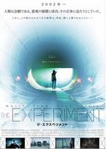 THE EXPERIMENT ジ・エクスペリメント