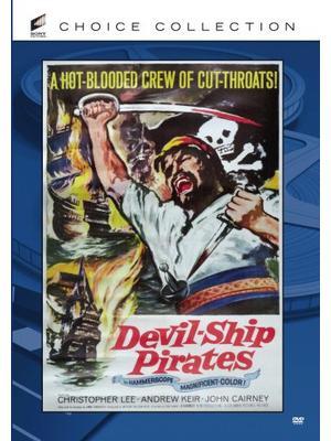 海賊船悪魔号