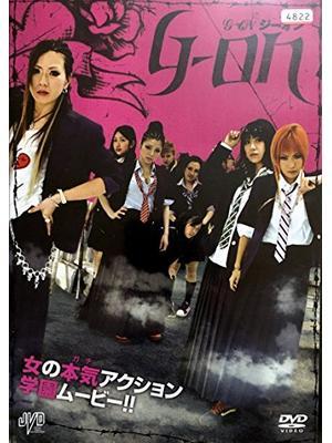 G→ON ジーオン