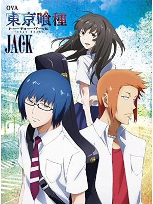 OVA 東京喰種トーキョーグール JACK