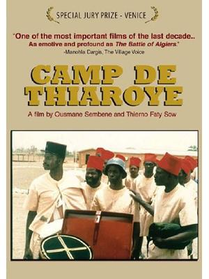 Camp de Thiaroye(原題)
