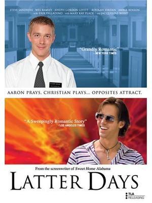 Latter Days(原題)