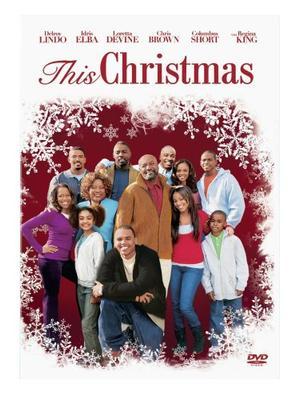 今年のクリスマスは?