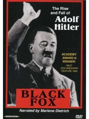 ブラックフォックス/アドルフヒトラーの真実(原題)