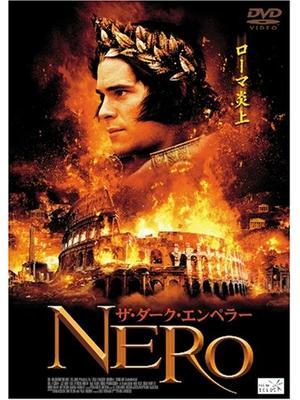 NERO ザ・ダーク・エンペラー