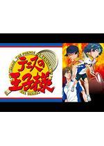 テニスの王子様 OVA 全国大会篇 Final