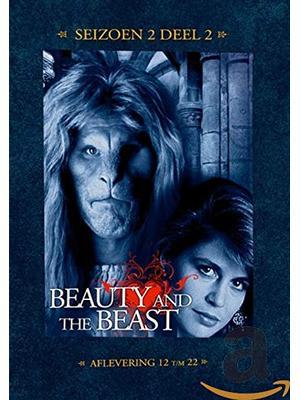 美女と野獣 シーズン2