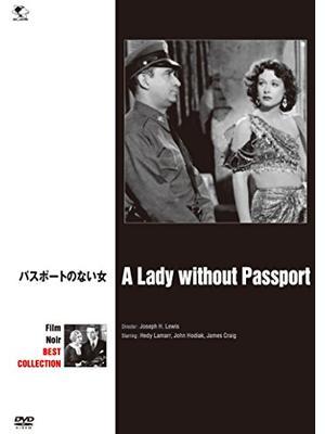 パスポートのない女