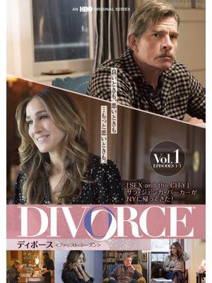DIVORCE/ディボース<ファースト・シーズン>