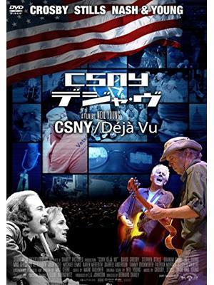 CSNY デジャ・ヴ