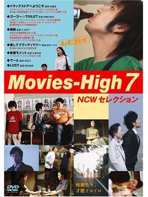 Movies-High