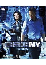 CSI:ニューヨーク シーズン7