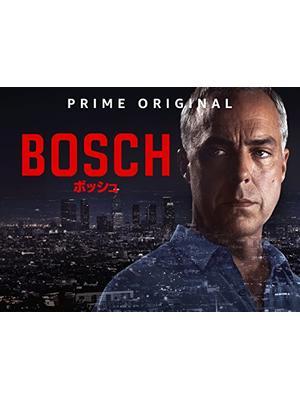 BOSCH / ボッシュ シーズン2