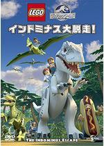 LEGO(R) ジュラシック・ワールド :インドミナス大脱走!