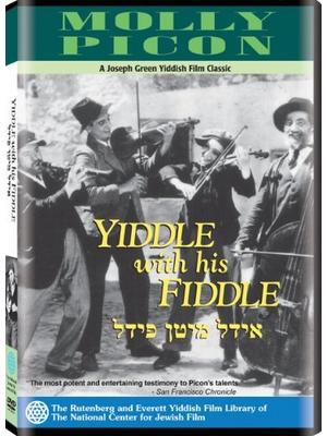 Yiddle with His Fiddle(英題)