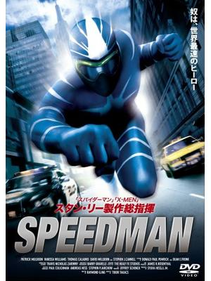SPEED MAN