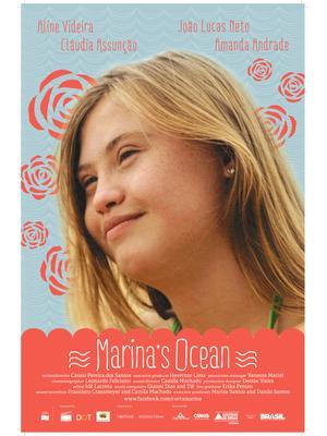 マリーナの海