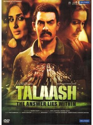 Talaash(原題)