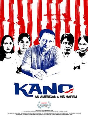 Kano: An American and His Harem(原題)