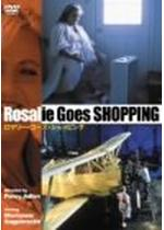 ロザリー・ゴーズ・ショッピング