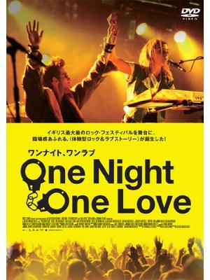 One Night,One Love ワンナイト、ワンラブ