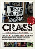 CRASS:ゼア・イズ・ノー・オーソリティ・バット・ユアセルフ